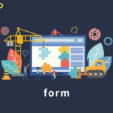 【サンプル図解】HTMLとCSSを使ったフォームの作り方や装飾